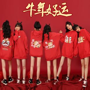 牛年本命年拜年衣服女红色牛气冲天过年喜庆新年卫衣网红女装时尚图片