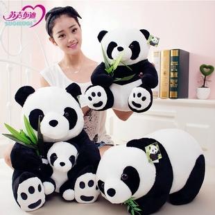 黑白大熊猫公仔小玩偶毛绒玩具仿真抱抱熊布偶娃娃男女孩生日礼物