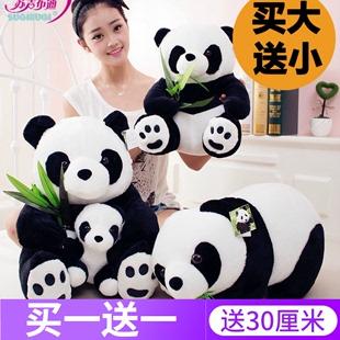 熊猫公仔毛绒玩具成都大抱抱熊床上睡觉玩偶布偶娃娃七夕礼物女孩