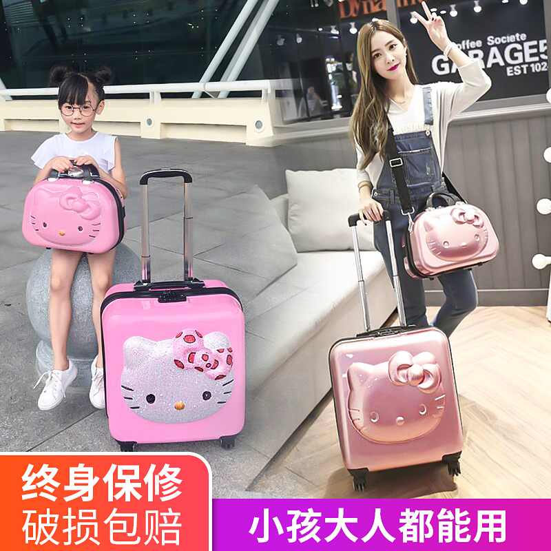 Childrens suitcase girls Trolley Case small cartoon leather case 20 inch lovely princess girls suitcase