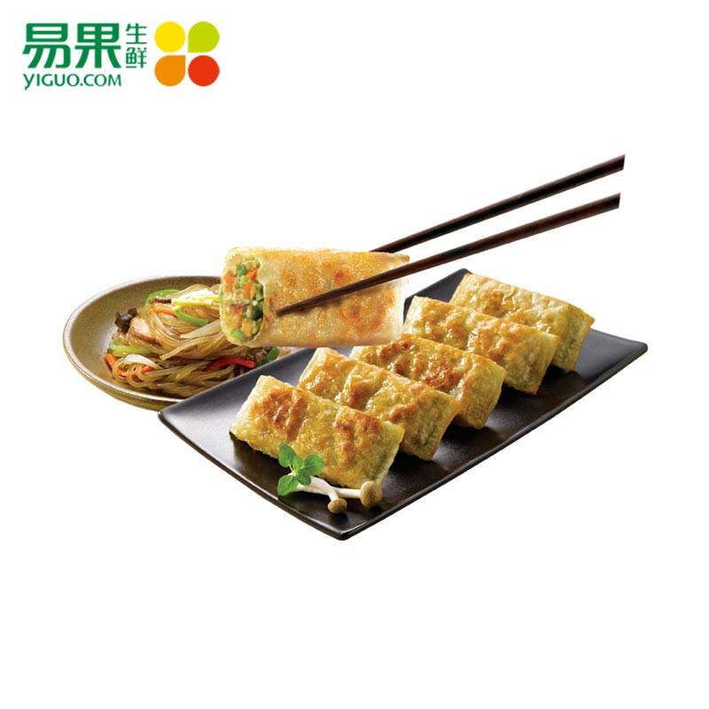 【易果生鲜】必品阁韩式粉条煎饺250g(约10只) 饺子面点速食