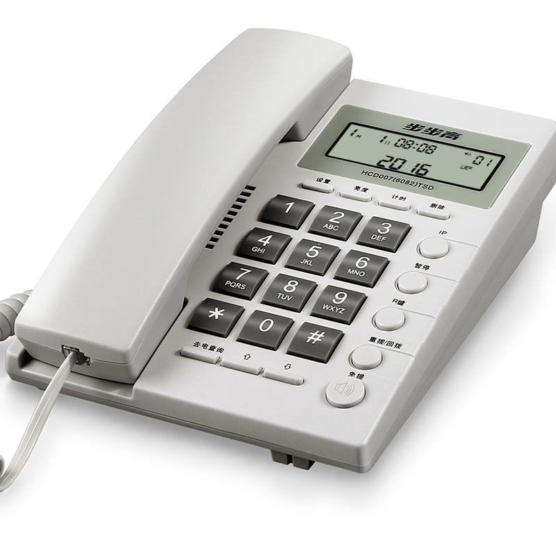 步步高电话机HCD007(6082)TSD 来电显示有绳电话机 座机固定电话