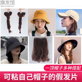 帽子假发片可粘魔术贴可拆卸专用帽子假发替换发片可粘自己的帽子图片