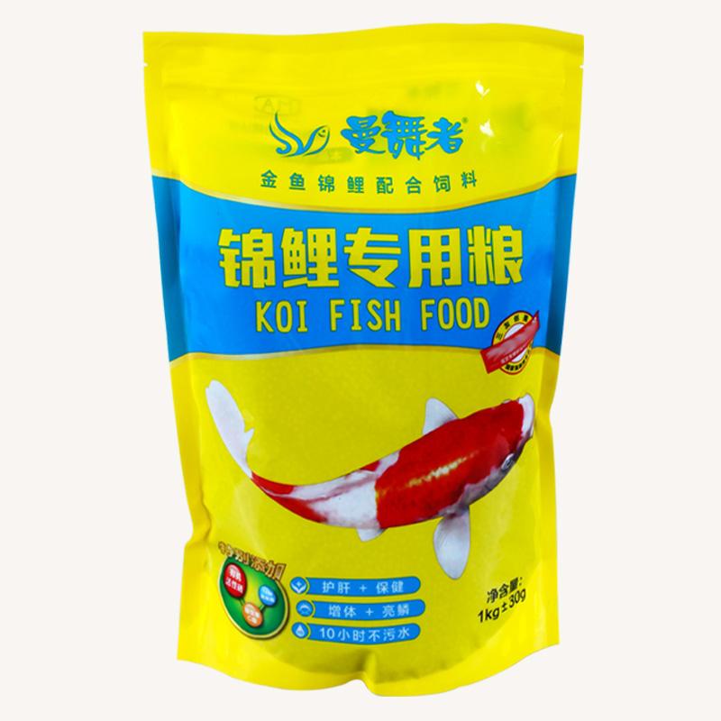 三元三友曼舞者錦鯉 飼料 錦鯉魚飼料金魚飼料魚食魚糧中大粒