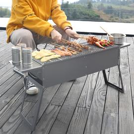家用木炭烧烤炉全套户外烧烤架架子野外碳烤炉烤架大号烤炉用具小图片