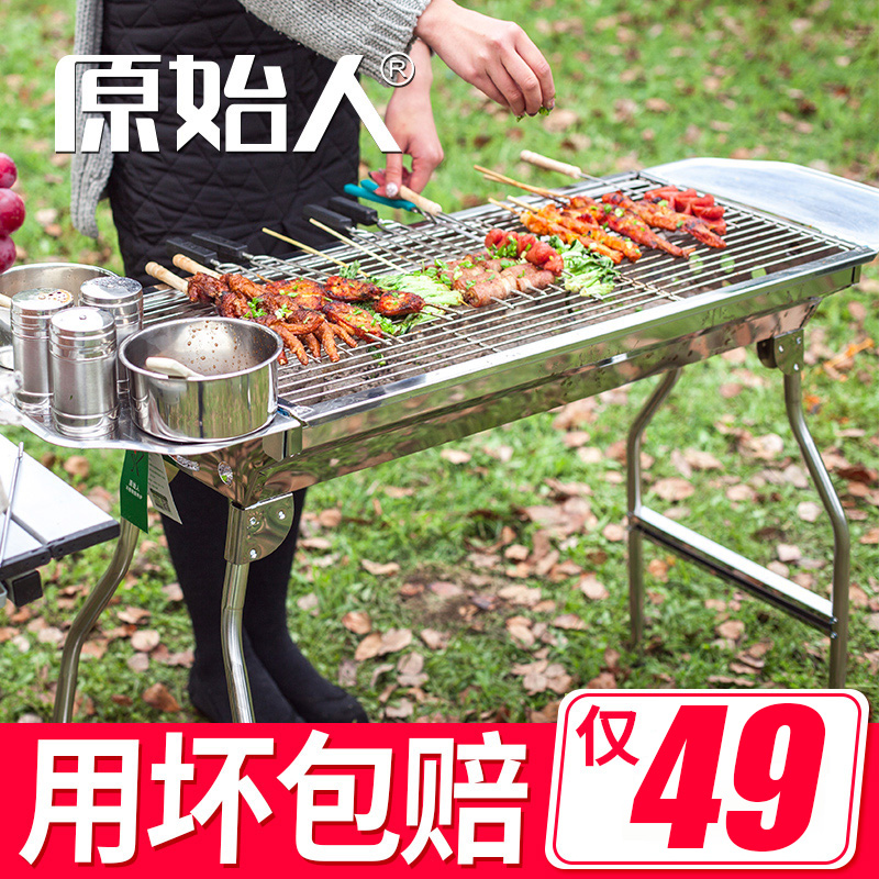 More primitive stainless steel grill outdoor charcoal grill home five field a full stove Tools