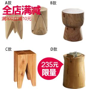 北欧实木墩子原木凳子酒店摆件床头柜凳茶几圆凳创意根雕树桩木桩