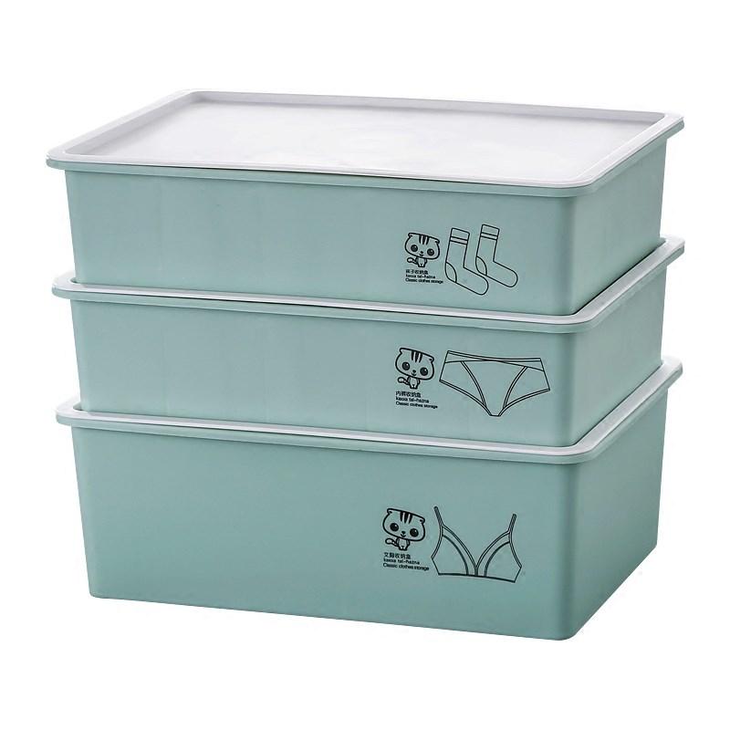 艾仕可加厚有盖塑料桌面文胸袜子内裤整理储物收纳箱内衣收纳盒