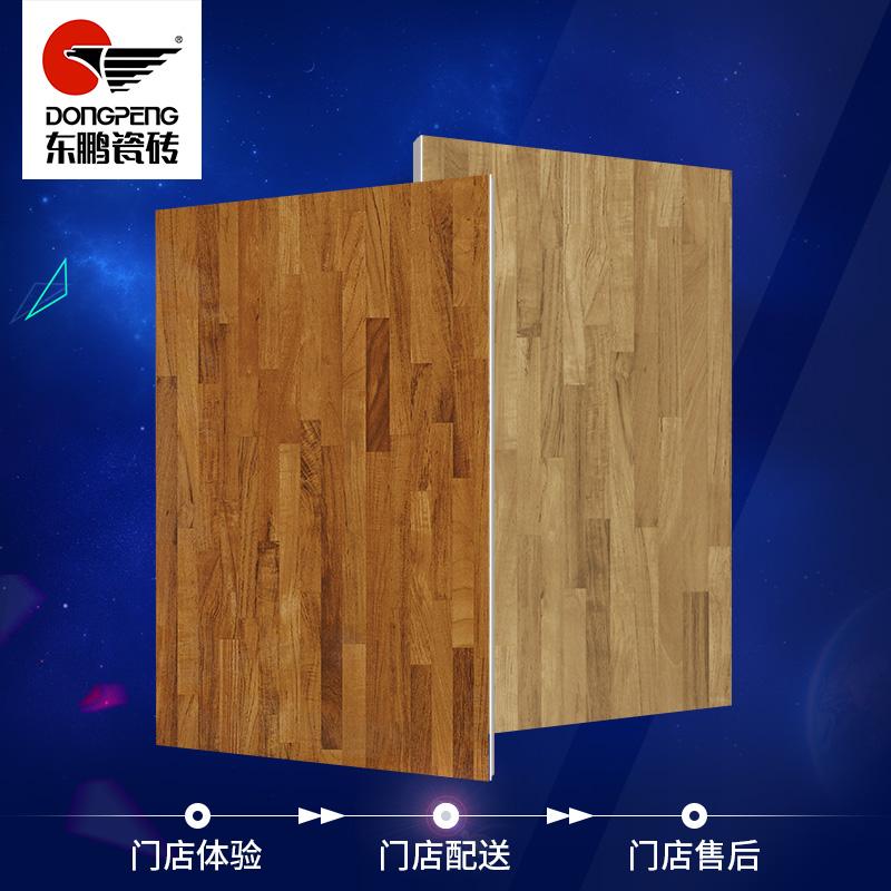 東鵬瓷磚 北美橡木客廳臥室地磚 仿古磚仿木紋地板磚 中式 ~