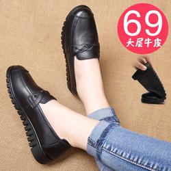 秋冬款妈妈鞋真皮软底舒适工作皮鞋女中老年加绒单鞋防滑平底大码