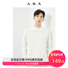Autumn and winter 2019 new men's half high neck sweater men's loose Korean Trend sweater bottoming medium neck sweater