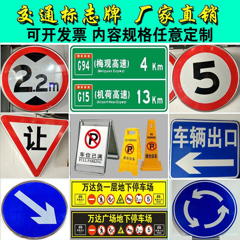 Движение дороги стандартный Пределы знака воли высокая Регулируя наведение места для стоянки плиты индекса 5 километров не подписывает никакой знак предосторежения стоянкы автомобилей