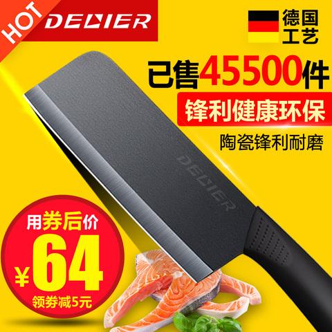 德利尔陶瓷菜刀黑刃陶瓷刀菜刀 德国切片切菜刀家用切肉厨房刀具