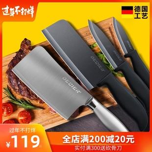 德利尔刀具套装 厨房菜刀陶瓷刀具家用切菜刀套装刀切片刀多用刀价格