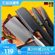 德利尔刀具套装 厨房菜刀陶瓷刀具家用切菜刀套装刀切片刀多用刀