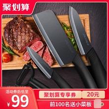德利尔陶瓷刀菜刀五件套装德国厨房陶瓷套刀刀具套装切片刀水果刀