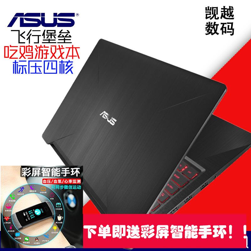Asus/�A�T�w行堡�舅拇�FX63VM7700四核i7 1060 6G���@吃�u游�虮�