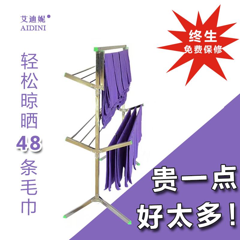 艾迪妮毛巾架美发店专用多功能折叠落地式理发店发廊毛巾晾晒架子