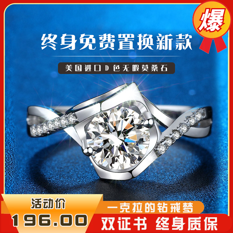 Mosangshi imitation diamond D-COLOR one carat ring womens Sterling Silver Gold Plated opening couple ring wedding engagement ring
