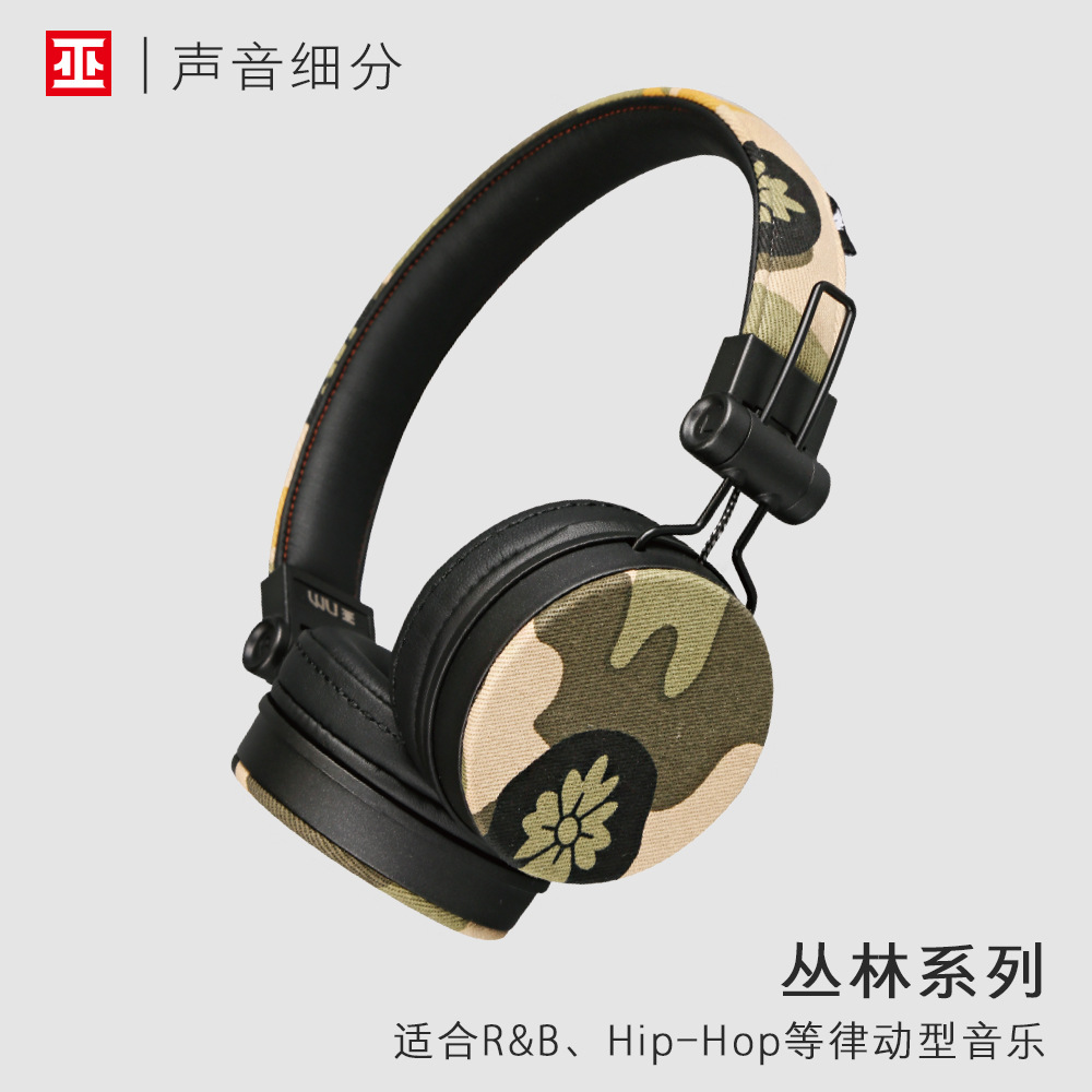 Wizard jungle - camouflage rhythm pop music handmade foldable headset for men and women
