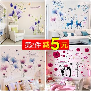 卧室温馨牀頭裝飾宿舍牆貼紙客廳沙發背景牆壁貼畫自粘防水可移除