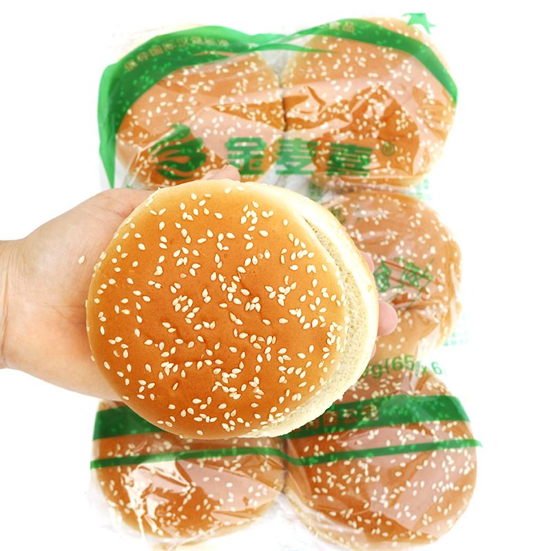 汉堡胚18个 汉堡面包胚kfc肯德基汉堡包面包胚圆形汉堡胚子汉堡坯