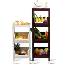 Kitchen shelf landing multi-storey basket toy snack storage rack fruit and vegetable storage rack kitchen Supplies