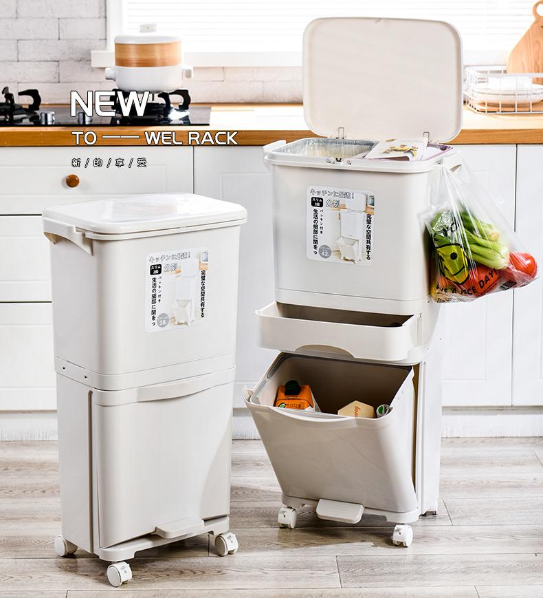 百露日式双层分类大号垃圾桶厨房家用塑料大垃圾筒箱家用客厅带盖