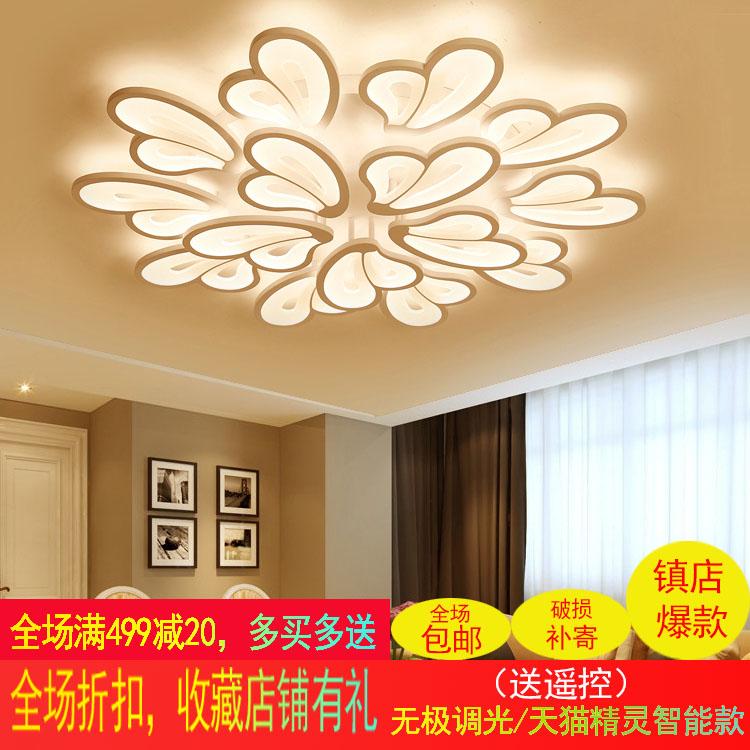 客厅灯简约现代大气长方形家用大灯led吸顶灯具卧室灯饰2020新款