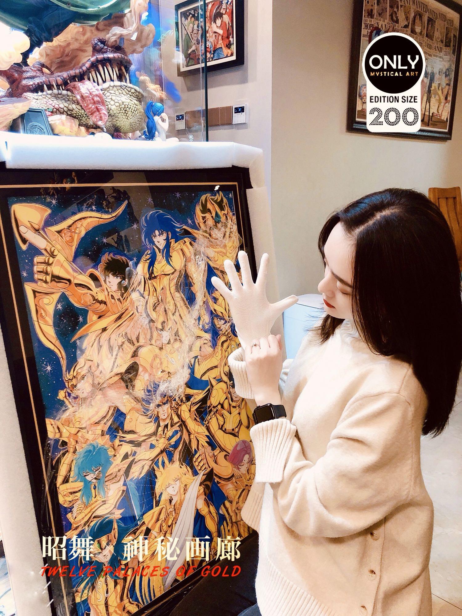 昭舞*神秘画廊 圣衣神话 黄金圣斗士 十二宫 圣斗士星矢 预售