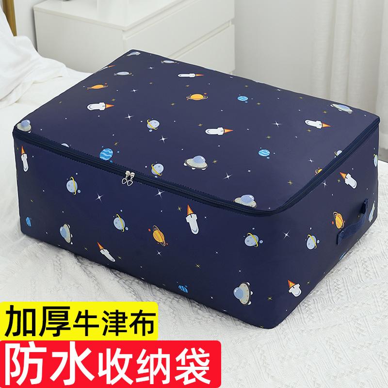 Мешки для одеяла / Сумки для одеяла Артикул 614581547709
