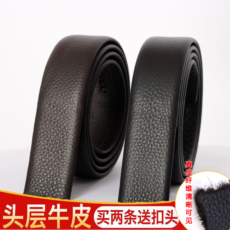 Mens leather automatic buckle headless belt without belt for men youth belt needle button top layer pure leather belt