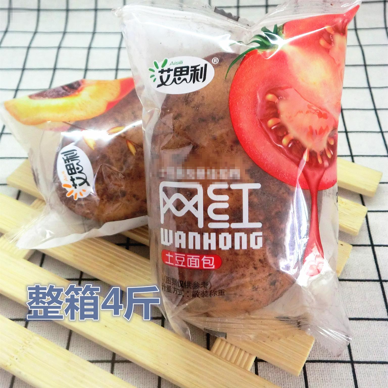 艾思利 网红土豆面包、番茄味黄桃酸奶面包 一箱4斤多省包邮