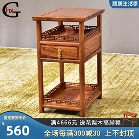 红木家具刺猬紫檀边柜客厅茶水架