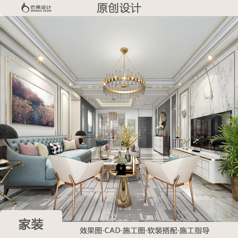 家装设计师纯设计效果图全屋小户型简约现代室内三居室装修设计