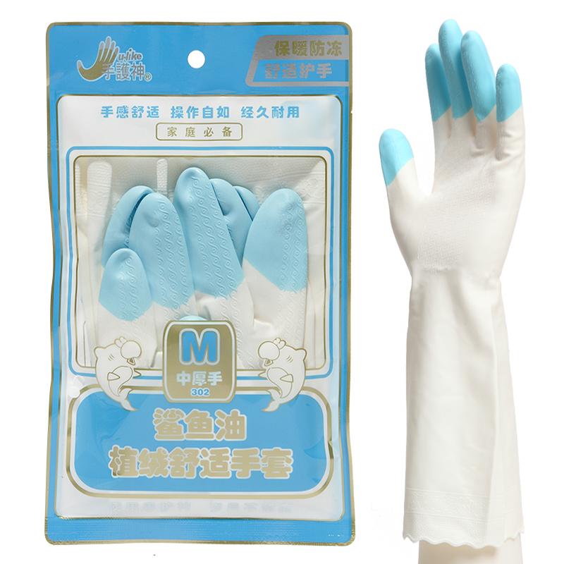 包郵 手護神鯊魚油植絨保濕手套 乳膠橡膠洗碗洗衣加厚保暖手套