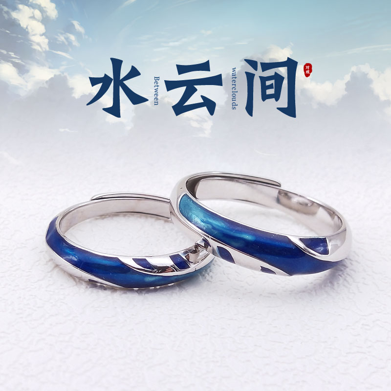 Original couple rings a pair of sterling silver rings students simple minority design advanced Japanese wedding mens and womens