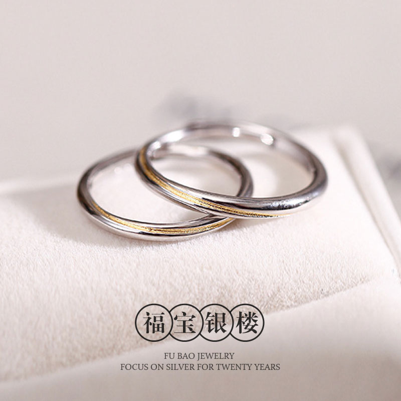 Mobius ring for lovers a pair of pure silver rings for men and women