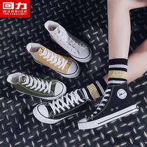 2019秋季新款帆布女鞋韩版百搭秋鞋黑色布鞋秋款休闲潮鞋小白板鞋