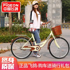 飞鸽自行车男女式24寸26寸复古老款成年人通勤轻便学生普通单车