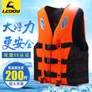 大浮力救身背心 乐迪专业加厚救生衣 成人船用钓鱼马甲儿童便携式