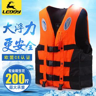 乐迪专业加厚救生衣 成人船用钓鱼马甲儿童便携式大浮力救身背心