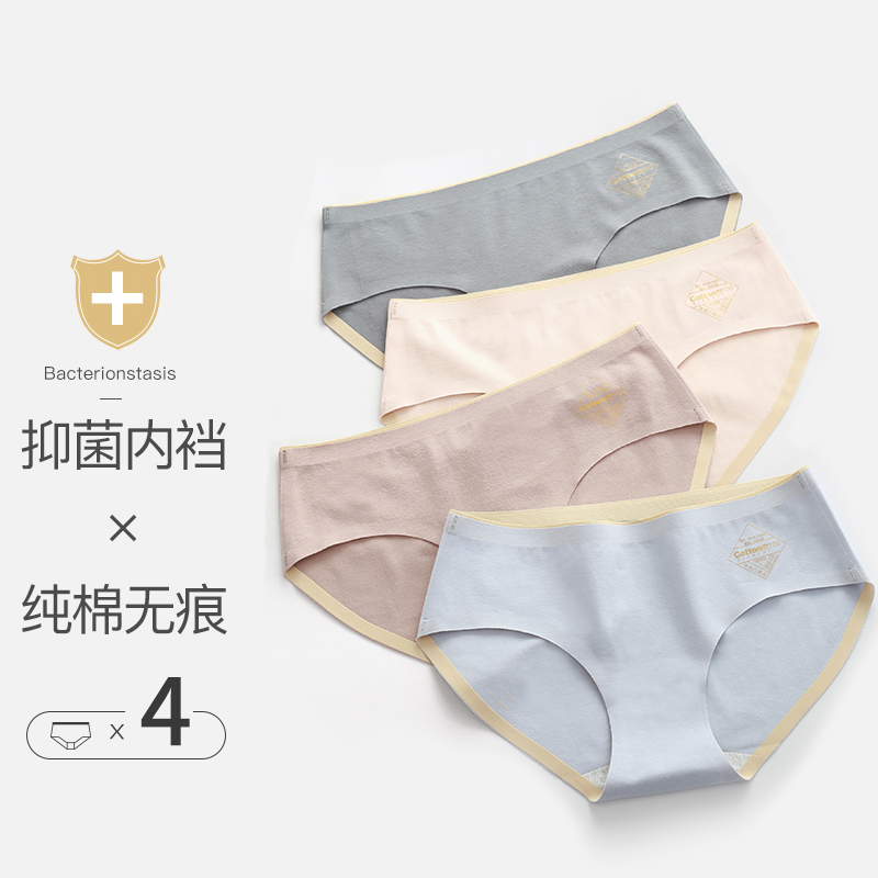 Underwear womens cotton antibacterial crotch 100% cotton medium low waist traceless girls breathable shorts womens triangle bottoms