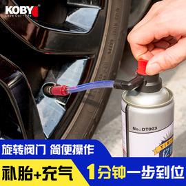 亿铭轮胎自动充气补胎液汽车摩托电动车真空胎内胎补漏自补液胶水