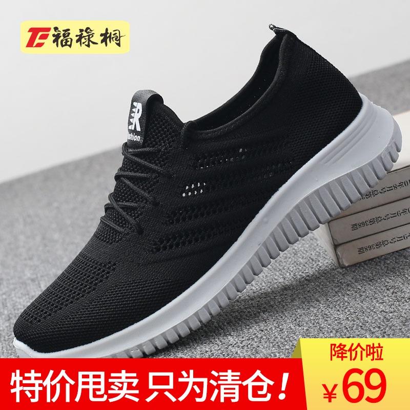 老北京布鞋男夏季男鞋网面鞋透气网眼男士轻便软底运动休闲鞋网鞋