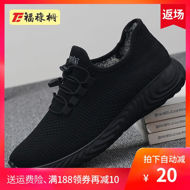 北京布鞋男牌子介绍