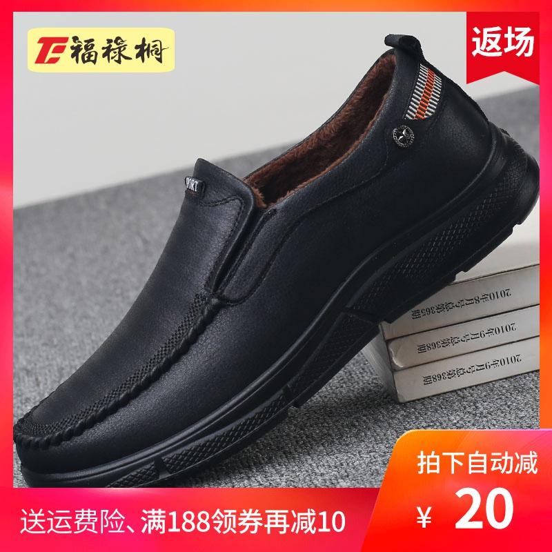 冬季老人棉鞋男老北京布鞋加绒保暖中老年休闲一脚蹬懒人二棉男鞋