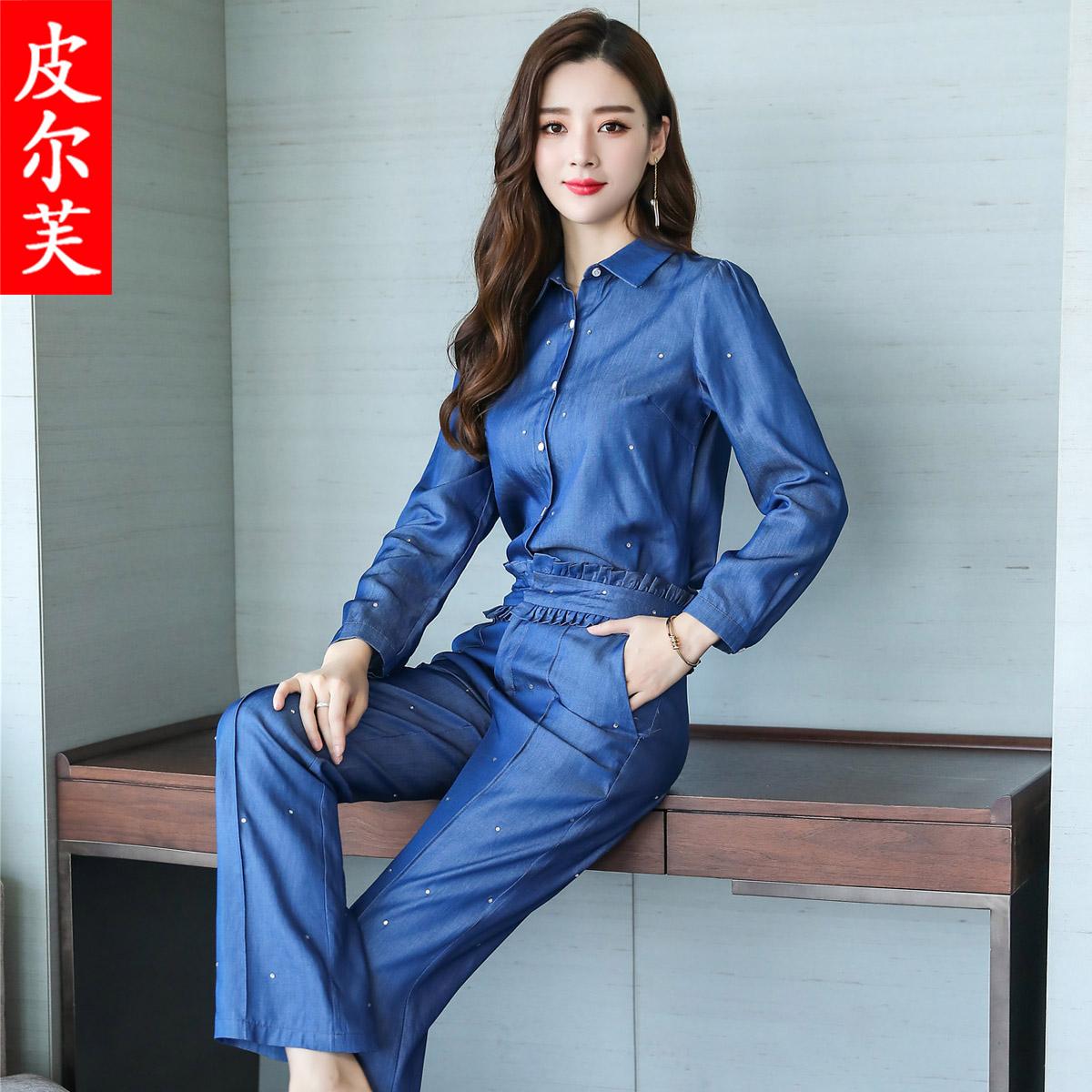 12月02日最新优惠牛仔时尚套装2018春秋季新款女装秋天衬衣搭配时髦气质裤子两件套