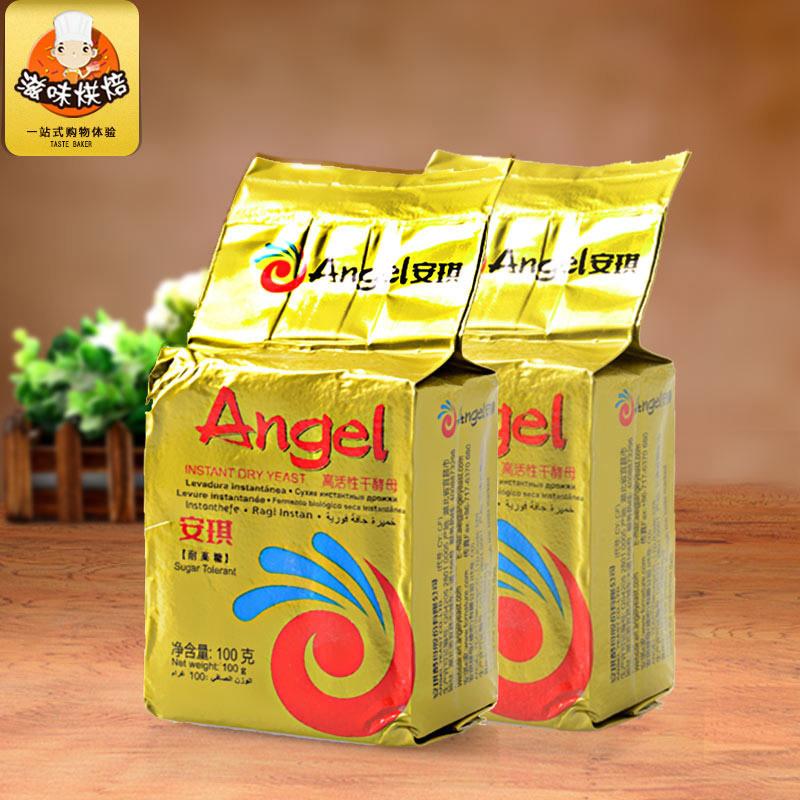 烘焙原料 安琪酵母 耐高糖 金装活性即发干酵母100g 面包发酵粉