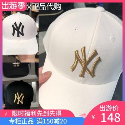 韩国代购MLB帽子19新款弯檐帽白色金标青年防晒ny棒球帽男女情侣